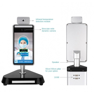 China Face temperature measurement Walk Through Face recognition Thermal scanner supplier